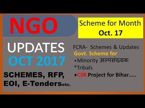 #NGO** Scheme for Funding ### Updates*** see description below...
