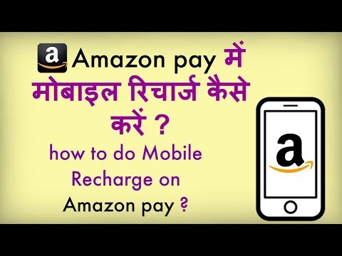 how to mobile recharge on amazon in hindi ?