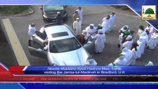 News clip - 19 Sept - Maulana Hashmi Miyan visits a Jamia-tul-Madinah In Bradford UK
