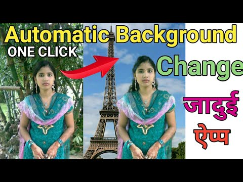 How To Automatically change photo background in android । photo me background kaise badle।