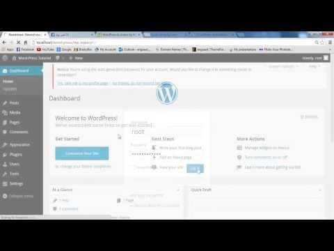 2- WordPress: Add New Page (Arabic) Mohamed saad