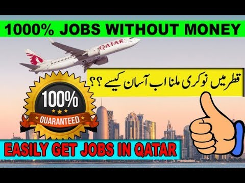 How to Get Job in Qatar 2018 URDU/HINDI BY PREMIER VISA CONSULTANCY