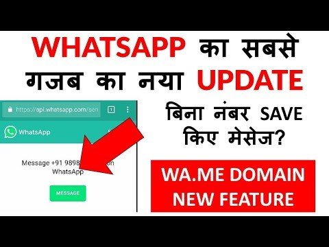 WhatsApp New Update as Domain (wa.me) Allows You Chat Without Opening App