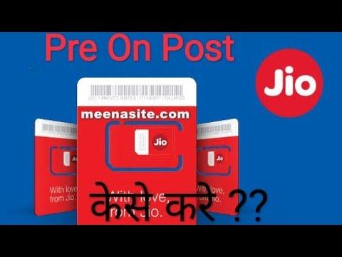 Jio Pre on Post
