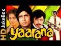 Yaarana 1981 Full Video Songs Jukebox Amitabh Bachchan Neetu