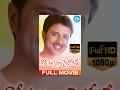 Download Gowri Kalyana Vaibhogame Full Movie   Raja, Santhi Rao, Brahmanandam   Sarathy   Tanikella Shankar MP3,3GP,MP4