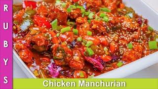 Chicken Manchurian Fast & Easy Chinese Recipe in Urdu Hindi - RKK