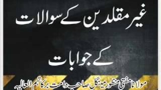 Mufti Manzoor Mengal - Ghair Muqallideen K Sawalan K Jawabat 1 of 2