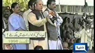Two-faced Nawaz Sharif exposed! (1996 and 2009)