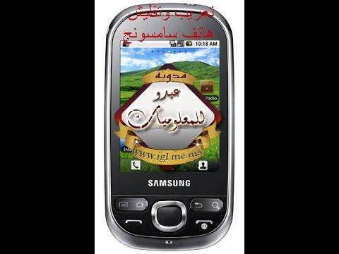 hard reset et flash samsung i5503 with odin - Samsung I5503