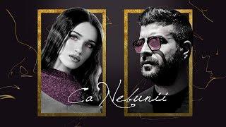 Speak x Ioana Ignat - Ca nebunii   Lyrics Video