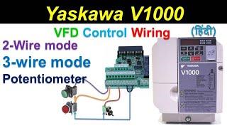 Surprising Abb Drive Parameter Setting 23 Wire Mode Potentiometer Fwd Rev Hindi Wiring Digital Resources Attrlexorcompassionincorg