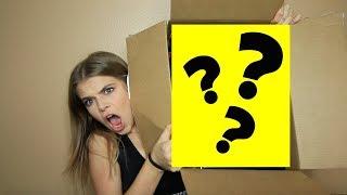 $20 Ebay Mystery Box Vs. $500 Ebay Mystery Box
