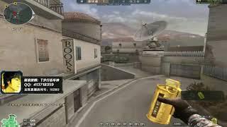Highlight CLEAR TEAM ▻ AK-47 VIP /Barr.