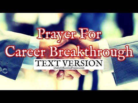 Prayer For Career Breakthrough (Text Version - No Sound)