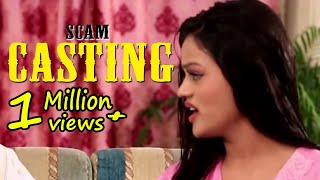 Dirty Casting Couch Scandal | Ugly Face Of Bollywood Casting Couch