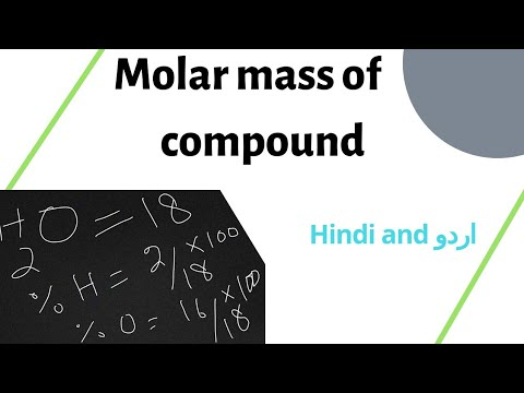 how to calculate molar mass in hindi and urdu