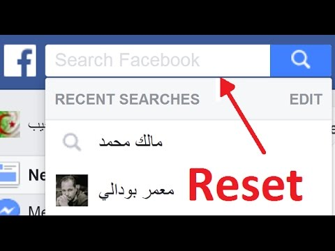 facebook :  reset search bar - delete search suggestions