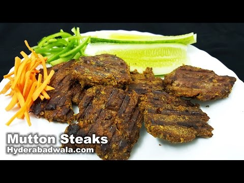 Mutton Steaks Recipe Video – How to Make Mutton Steakes at Home – Easy & Simple