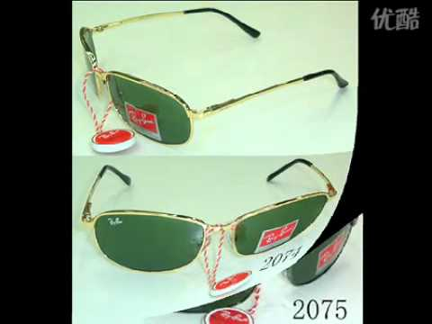 www.Bootsdeals4U.com Discounted Ray-Ban Sunglasses For Sale Online Outlet