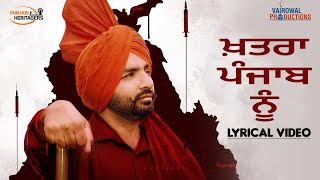 Khatra Punjab Nu | Satta Vairowalia | Latest Punjabi Song 2020