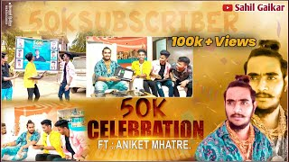 50k Celebration l Aagri Koli Comedy l Ft. Aniket Mhatre l Sahil Gaikar