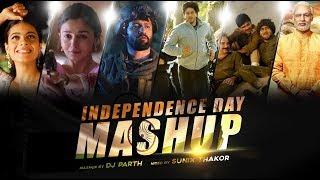 Independence Day Mashup | DJ PARTH | SUNIX THAKOR