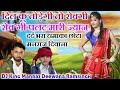 Download  Manraj Deewana Ramsingh Gurjar !! दिल कू तोड़ेगी तो रोवगी रोव गी पलट मारी ज्यान !! Super Hit Song MP3,3GP,MP4