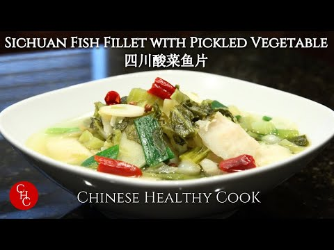 Sichuan Fish Fillet with Pickled Vegetable 四川酸菜鱼片