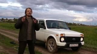 Тест Нивы Урбан. 40 летняя легенда. Я хочу эту машину.