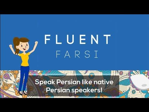 Learn Farsi - Fluent Farsi Introduction