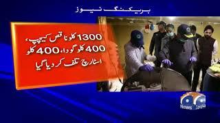 Lahore Main Jali Ketchup Banane Wali Aik Aur Factory Pakri Gai