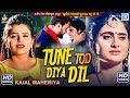 KAJAL MAHERIYA - Tune Tod Diya Dil | Full Video | New Bewafa Song | तूने तोड़ दिया दिल
