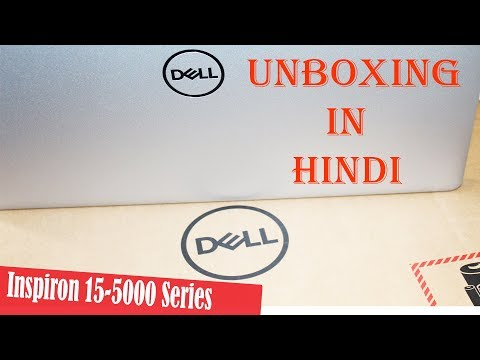 💻💻Dell Inspiron 15 5570 Laptop full unboxing in hindi
