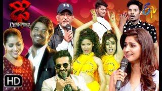 Dhee Champions   30th October 2019   Full Episode   ETV Telugu