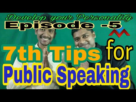 7 Tips to Public Speaking || Personality Development in Odia || Spoken English in Oriya Bhubaneswar