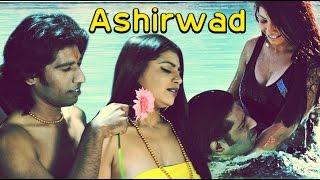 Aashirwada – ಆಶೀರ್ವಾದ | Kannada Full Romantic Movies | Latest Kannada Movies Full 2016