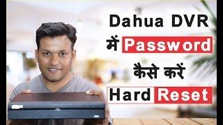 How to Reset Password to Dahua DVR! Dahua DVR Account Locked