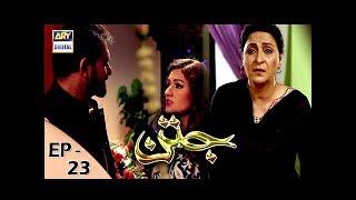 Jatan Episode 23 -11th December 2017 - ARY Digital Drama