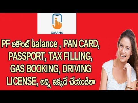 Get All Government Services At One Place EPFO, PASSPORT, GAS, TAX | UMANG APP | Telugu Tech Trends