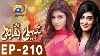 Meri Saheli Meri Bhabhi - Episode 210