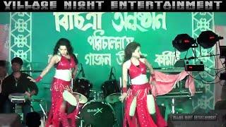 midnight entertainment | village recording video latest dance hindi hot video | rk dance academy