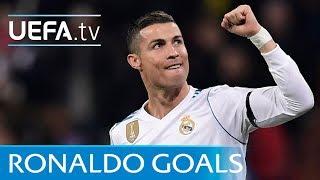 Ballon d'Or winner: Watch all of Cristiano Ronaldo's European goals