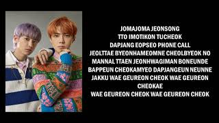 EXO-SC (세훈&찬열): TELEPHONE (척) (feat. 10CM) LYRICS