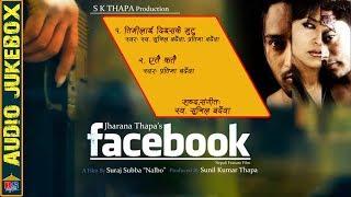 Facebook|| Nepali Movie Audio Jukebox || Jharana Thapa, Swotantra Pratap Shah