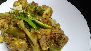 Green Chili Chicken - Taj Kitchen