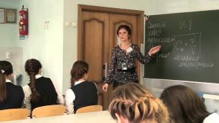 Download Урок химии, Георгиева Т.Г., 2015 Video