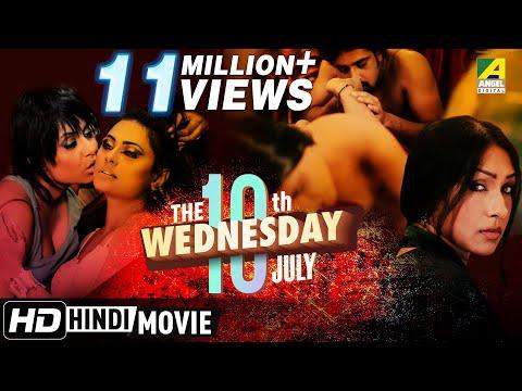 Xxx Mp4 Wednesday The 10th July New Hindi Movie 2017 Anushka 3gp Sex