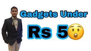 Top Gadgets Under Rs 50. On Amazon.