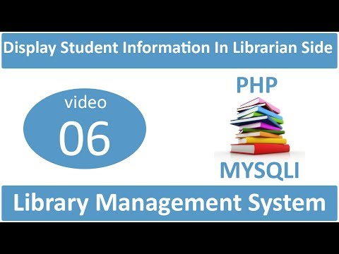 display student information in librarian side in LMS